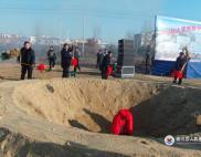 唐河县人民医院分院建设项目开工奠基仪式