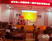 2017年唐河县人民医院第二届品管圈比赛