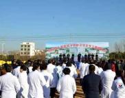 唐河县人民医院分院建设项目举行开工奠基仪式!