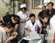 郑州大学第一附属医院专家教授故乡行 ——唐河站启动仪式