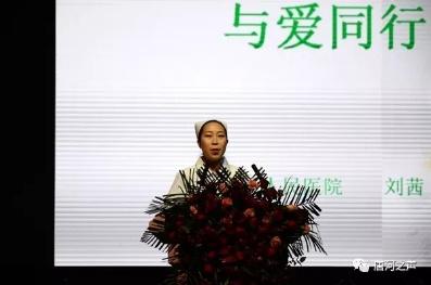 """唐河县 举行""""我扶贫、我担当、我争先""""主题演讲比赛"""
