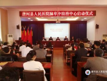 郑州大学吞咽障碍研究所临床科研基地落户唐河县人民医院