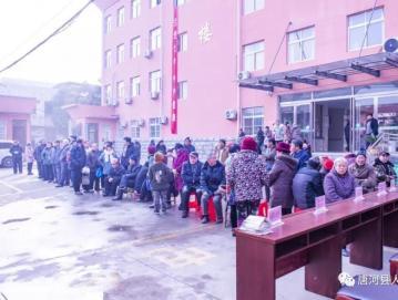 唐河县人民医院到苍台镇卫生院进行健康义诊暨专科知识培训活动