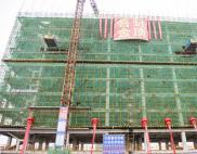唐河县人民医院新院区项目——综合公寓楼封顶仪式