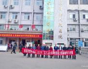 河南省提升基层医疗卫生机构检验能力现场指导与培训——唐河站