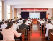 唐河县人民医院全员对新型冠状病毒肺炎防控方案(第七版) 系列培训