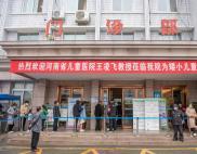 河南省儿童医院专家来我院为生长发育迟缓儿童义诊