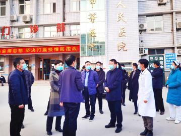 县长贺迎到唐河县人民医院调研新冠肺炎疫情防控工作