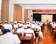 唐河县人民医院5.12国际护士节 健康科普汇演暨优秀护士表彰大会圆满召开